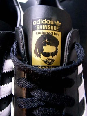 adidas_shinsuke_superstar_2009
